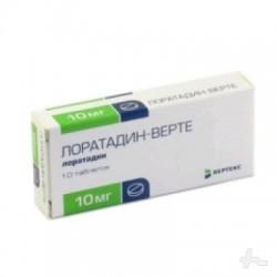 Лоратадин, табл. 10 мг №10