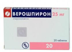 Верошпирон, табл. 25 мг №20