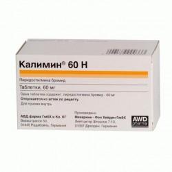 Калимин 60 Н, табл. 60 мг №100