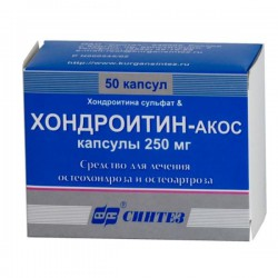 Хондроитин-АКОС, капс. 250 мг №50
