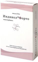 Индинол Форто, капс. 200 мг №60