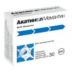 Акатинол Мемантин, табл. п/о пленочной 10 мг №30