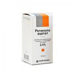 Ретинола ацетат (Витамин А), р-р д/приема внутрь и наружн. прим. [масл.] 3.44% 50 мл №1 флаконы