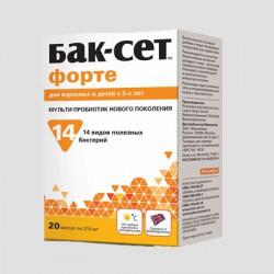 Бак-Сет Форте, капс. 210 мг №20