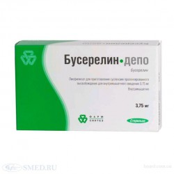 Бусерелин-депо, лиоф. д/сусп. для в/м введ. пролонг. 3.75 мг №1